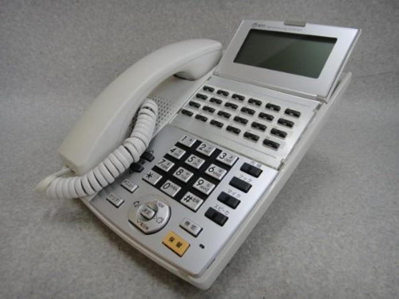 方向献身ブランデーNX-(24)BTEL-(1)(W) NTT NX 24ボタン標準バス電話機(白) [オフィス用品] ビジネスフォン [オフィス用品] [オフィス用品]