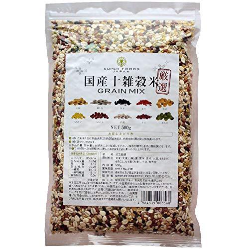 厳選国産十雑穀米500g
