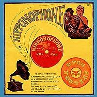 コロムビアレコードのお宝音楽 限定品