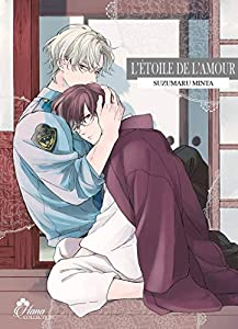L'étoile de l'amour Edition simple One-shot