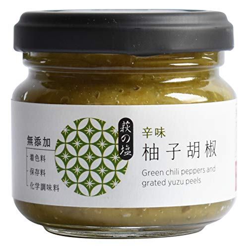 Yuzu Kosho Pepper Paste, Spices and Seasonings, Japanese Seasoning, 3.17Oz(90g)【YAMASAN】
