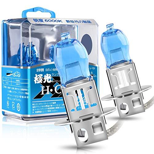 2 piezas H3 100W bombillas halógenas de faros xenón blanco 6000K 12V Auto luces antiniebla del coche DRL