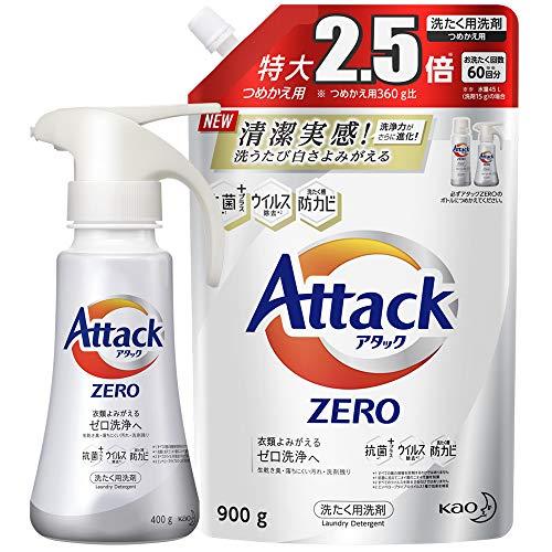 【まとめ買い】アタック ゼロ(ZERO) 洗濯洗剤(Laundry Detergent) ワンハンドプッシュ 本体400g + 詰め替え用900g (清潔実感! 洗うたび白さよみがえる)