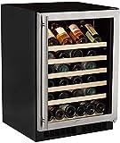 Marvel Wine Refrigerators