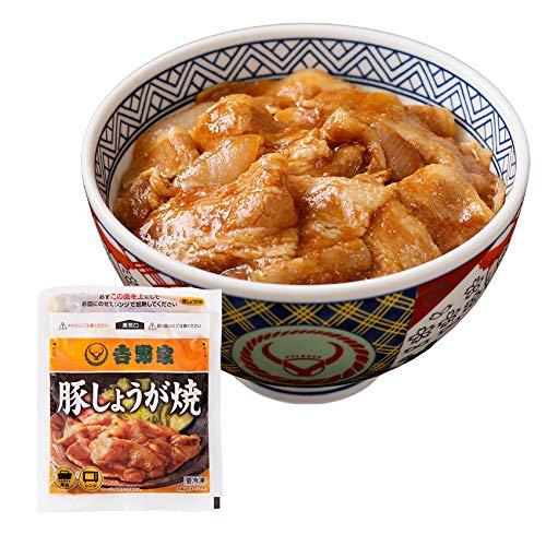 吉野家 [ 冷凍 豚しょうが焼き / 120g×10袋セット ] どんぶり 豚丼 (レンジ・湯せん調理OK)