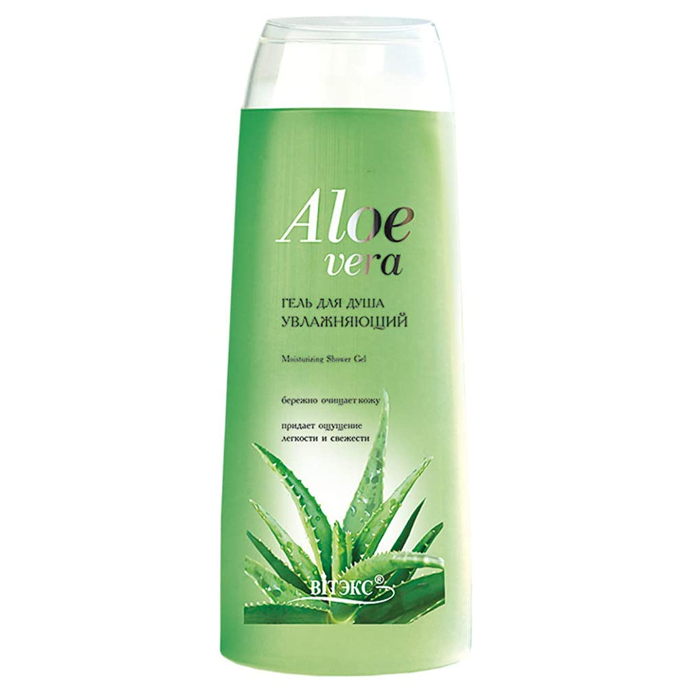 寄り添う並外れて浴Bielita & Vitex | Aloe Vera Line | Moisturizing Shower Gel | Aloe Juice | Cucumber Extract | Vitamins | 500 ml