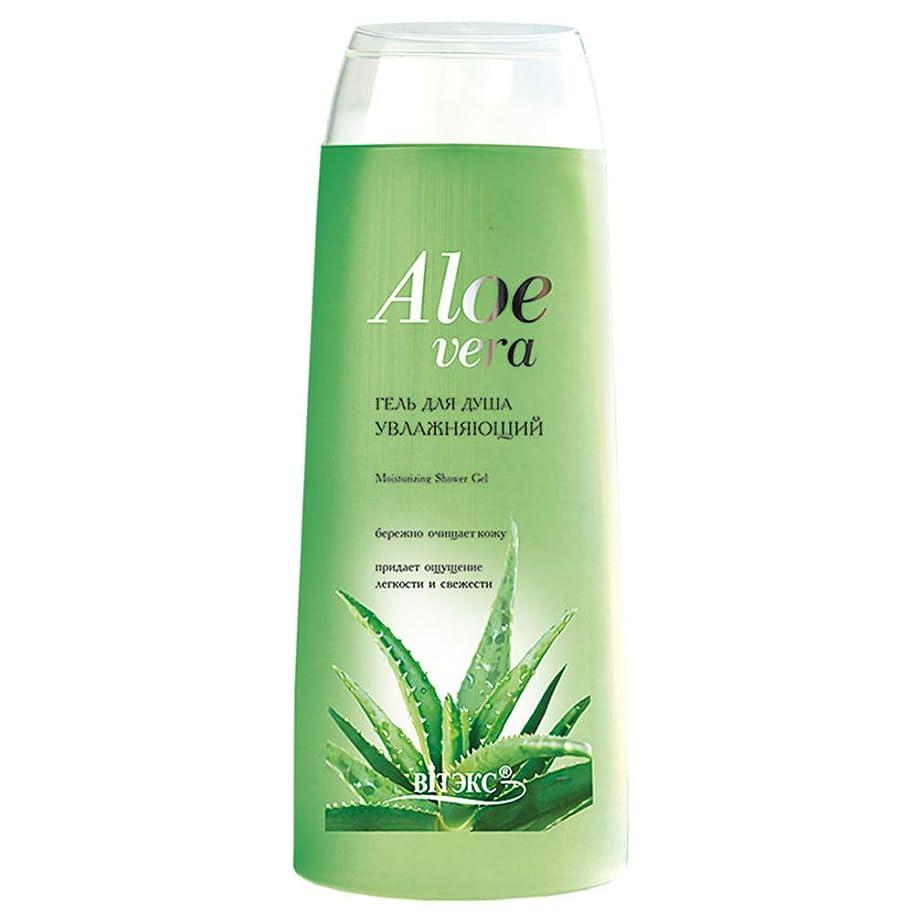 対角線独創的あえてBielita & Vitex | Aloe Vera Line | Moisturizing Shower Gel | Aloe Juice | Cucumber Extract | Vitamins | 500 ml