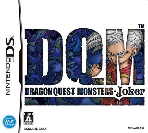 Dragon Quest Monsters: Joker[Japanische Importspiele]