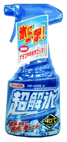 WILLSON [ ウイルソン ] 超解氷トリガー400 [ 品番 ] 02053