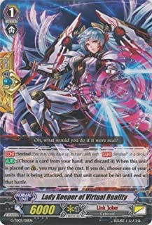 Cardfight!! Vanguard TCG - Lady Keeper of Virtual Reality (G-TD05/011EN) - G Trial Deck 5: Fateful Star Messiah