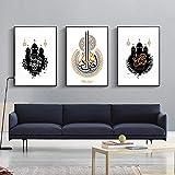MYSY Moderne Islamische Arabische Kalligraphie Moschee Leinwand Gemälde Drucke Poster Wandkunst Bilder für Wohnzimmer Interior Home Decor-40x60cmx3 stücke kein Rahmen
