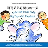 Goh Goh and Dai Dai's Big Day with Elephant: A Cantonese-English Storybook (Cantonese for Kids)