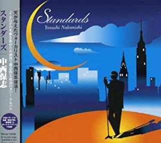 Standards/スタンダーズ