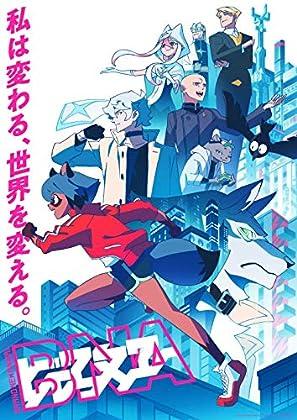 【Amazon.co.jp限定】BNA ビー・エヌ・エー Vol.1-3セット  初回生産限定版 Blu-ray (セット購入特典:「描き下ろし全巻収納BOX」付)