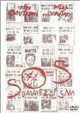 サマー・オブ・サム [DVD]