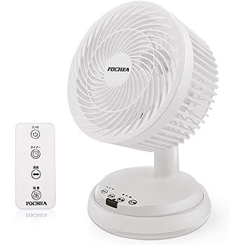FOCHEA サーキュレーター 静音 首振り 3段階風量 タイマー機能 リモコン付き 空気循環機 送風機 部屋干し 冷房/暖房/乾燥/空気清浄 ホワイト