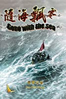 Gone With The Sea: 隨海飄零