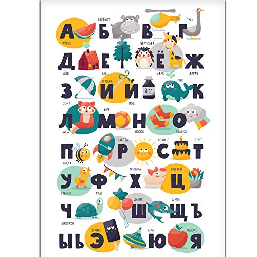 Russisches Alphabet Poster Kinderposter Kinderzimmer Russisch ABC Wandbild A2 Mein erstes ABC Tiere Tierposter Kinderposter