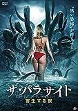 ザ・パラサイト 寄生する獣[DVD]