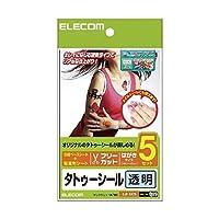 (まとめ)エレコム 手作りタトゥーシール EJP-TAT5【×5セット】 ds-1625419