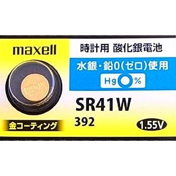 maxell 時計用酸化銀電池1個P(W系デジタル時計対応)金コーティングで接触抵抗を低減 SR41W 1BT A