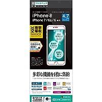 ラスタバナナ iPhone8/7/6s/6 フィルム 平面保護 衝撃吸収 フルスペック 反射防止 液晶保護 JF856IP7SA