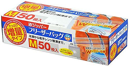 大和物産フリーザーバッグ増量フリーザーバッグWジッパー50枚組クリアM