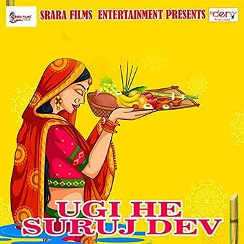 Ugi He Suruj Dev