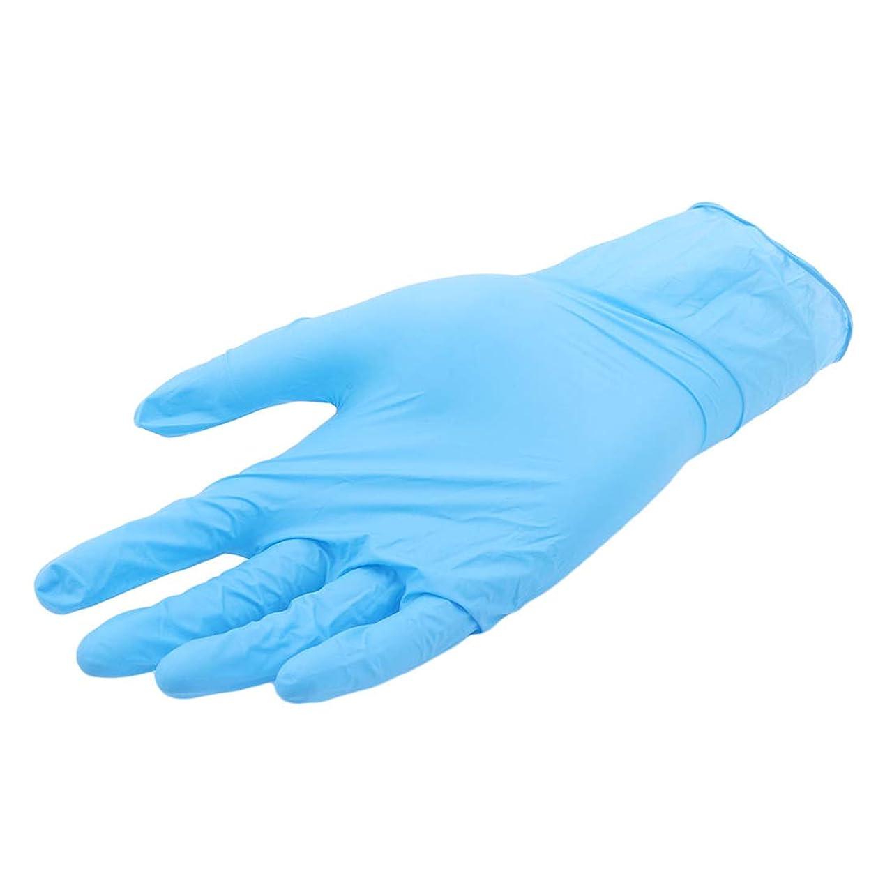 宣言シリング仕出しますKLUMA ニトリル手袋 使い捨て手袋 100枚入 粉なし 薄い手袋 防水 耐油性 手荒いを防ぎ 園芸 素手感覚