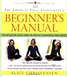 [The American Yoga Association's Beginner's Manual] [Christensen, Alice] [January, 2002]