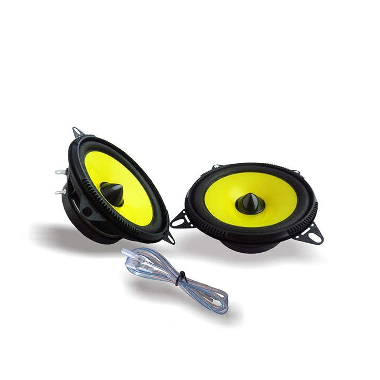 他に枝摂氏FANCHI 車載用 スピーカー アンプセット 車 イベント 拡声器 セット 焼き芋屋さん 4インチのシングルカースピーカー 運動会 メガホン