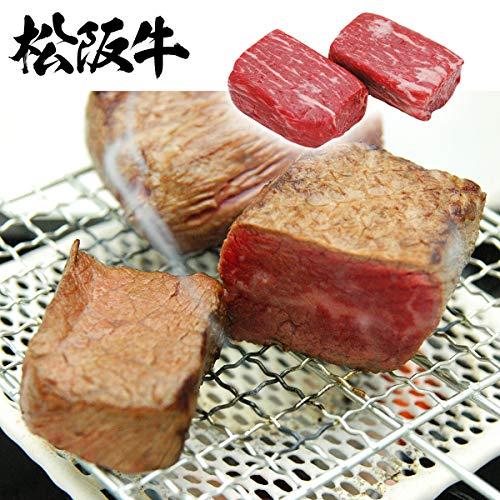夏 ギフト お中元 御中元 ギフト 松阪牛 もも ブロック 肉 あぶり焼き 用 焼き網 付き 三重県…