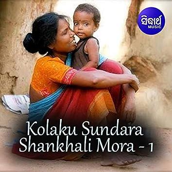 Kolaku Sundara Shankhali Mora - 1