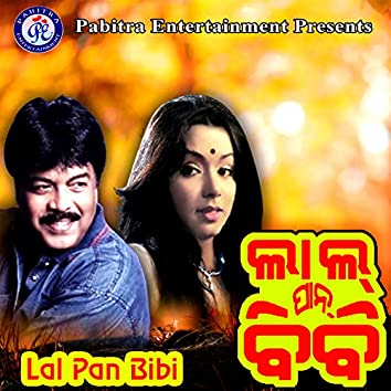 Lal Pan Bibi (Original Motion Picture Soundtrack)