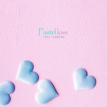 파스텔 사랑