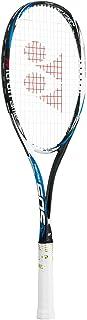 【ソフトテニスラケット】 NEXIGA 50S(フレームのみ)