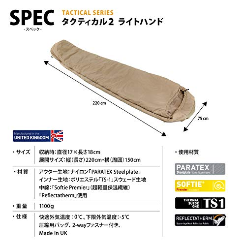 Snugpak Tactical Sleeping Bag