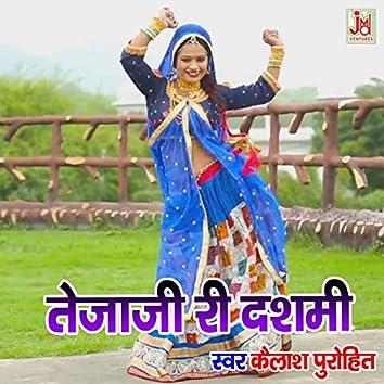 Tejaji Ri Dushmi (Rajasthani)