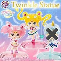映画 セーラームーン エターナル Twinkle Statue ガチャガチャ
