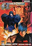 King of Fighters Zillion -Tome 14-