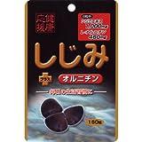 ユウキ製薬 スタンドパック しじみ+オルニチン 160粒 ユウキ製薬 ユウキ製薬 サプリメント
