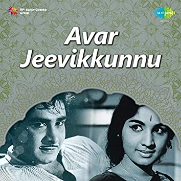 """Nurthakala Deviyo (From """"Avar Jeevikkunnu"""") - Single"""