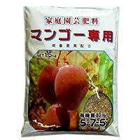 マンゴー専用肥料1.5kg