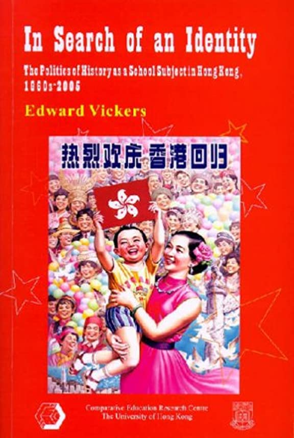 In Search of an Identity: The Politics of History as a School Subject in Hong Kong, 1960s–2005 (Comparative Educaton Research Centre)