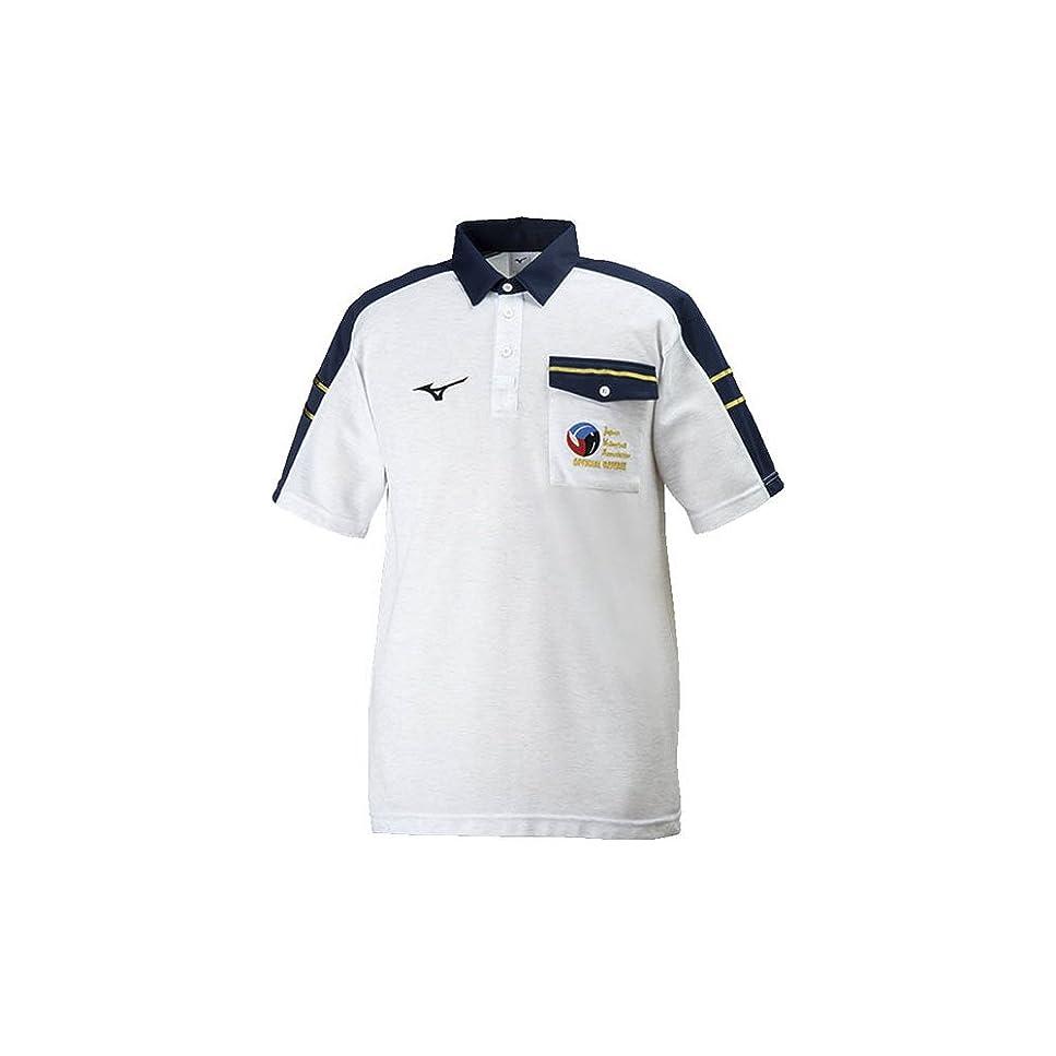 後継受粉する節約[ミズノ] バレーボールウエア レフェリーシャツ V2JC8060