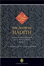 free hadith books