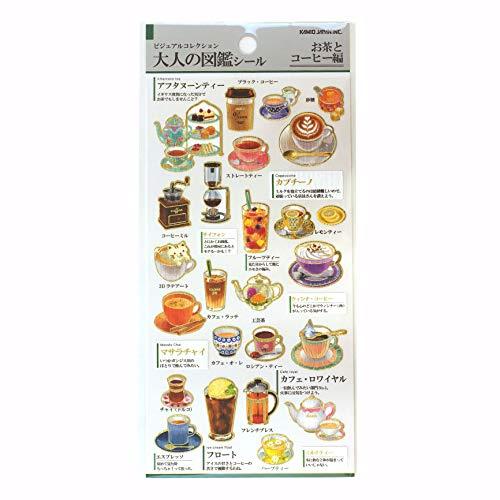 [大人の図鑑シール]シール シート/お茶とコーヒー カミオジャパン 手帳デコ おもしろ雑貨 グッズ 通販