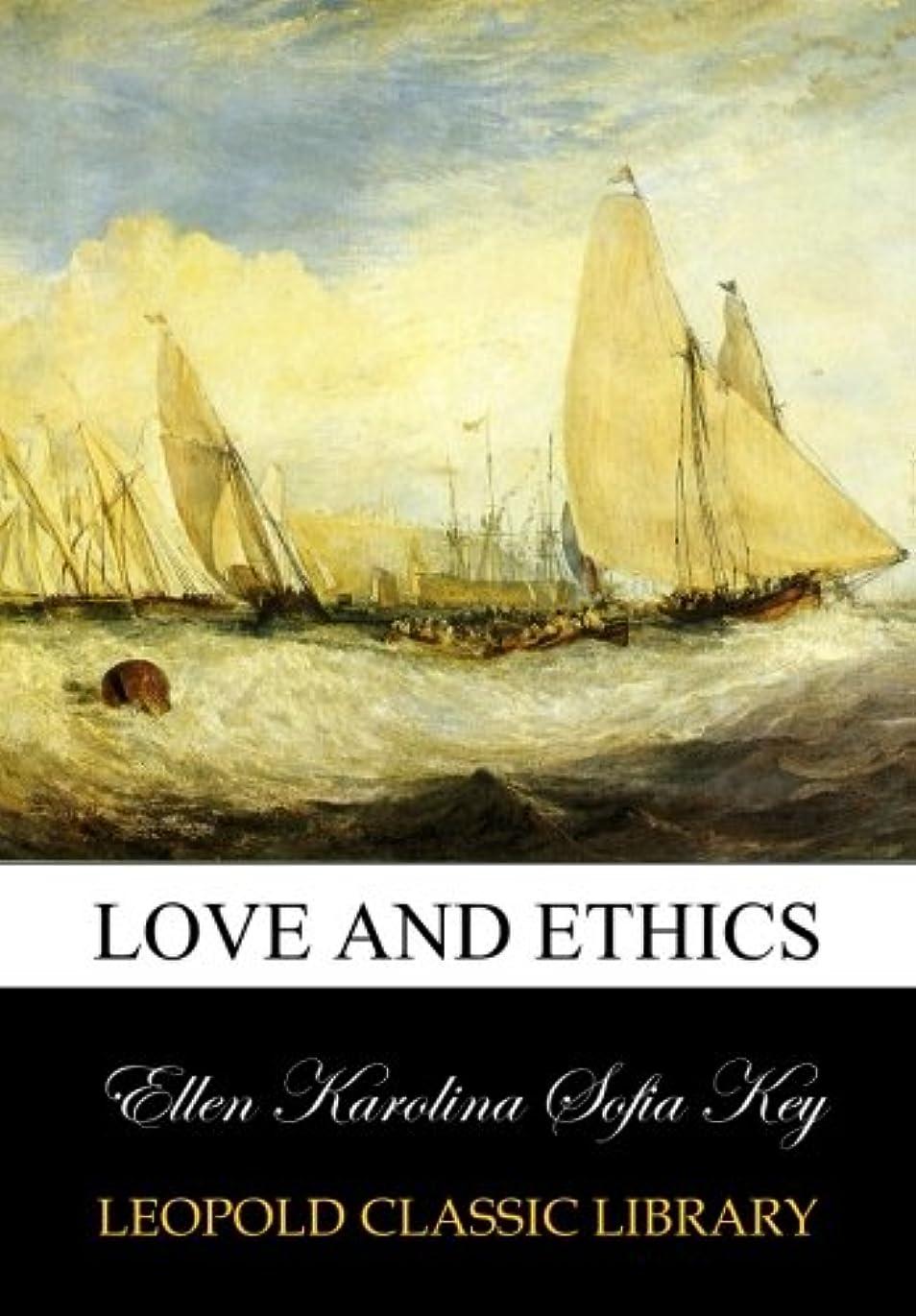 凝縮するキャラバン通行料金Love and ethics