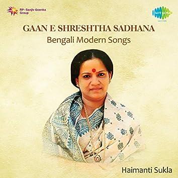 Gaan E Shreshtha Sadhana