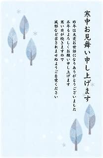 《官製 10枚》寒中見舞はがき(No.861 ふゆもよう)《63円切手付ハガキ/ヤマユリ切手/裏面印刷済み》